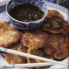 Chinese Latkes with Tangy Dipping Sauce